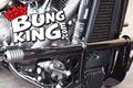 BUNG KING(バンキング) クラッシュバー